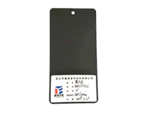 Black matt powder coating